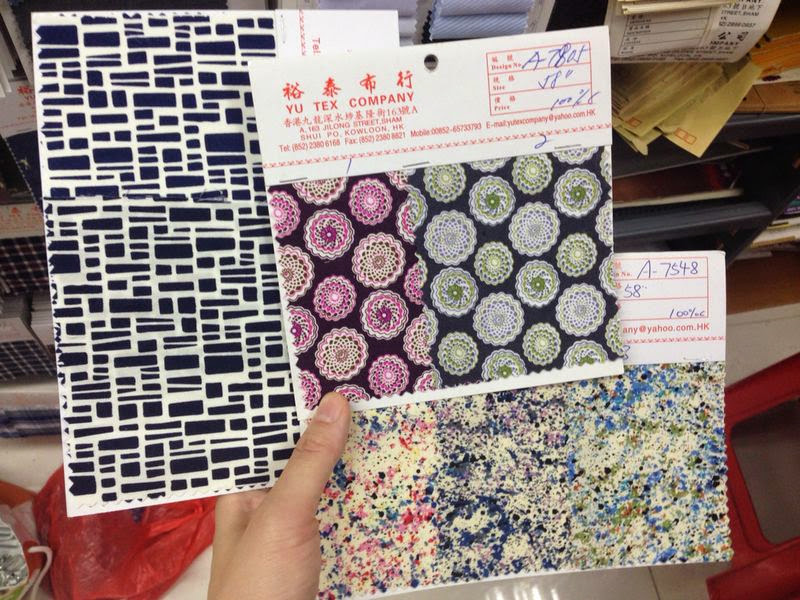 Fabric Swatches from Yu Tex Company in Sham Shui Po.